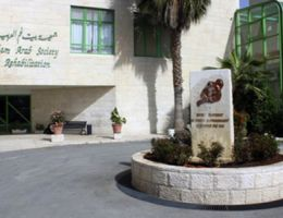 The Bethlehem Arab Society for Rehabilitation, Beit Jala